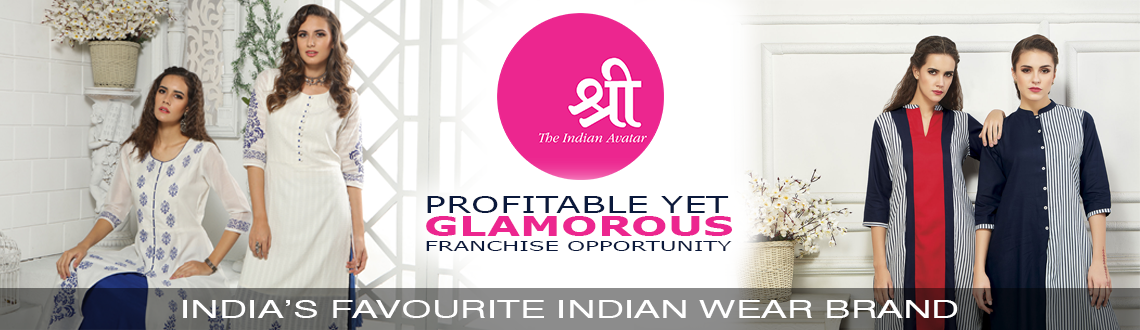 Shree Apparel Franchise